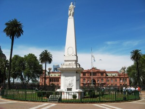 Историческая площадь Plaza de Mayo